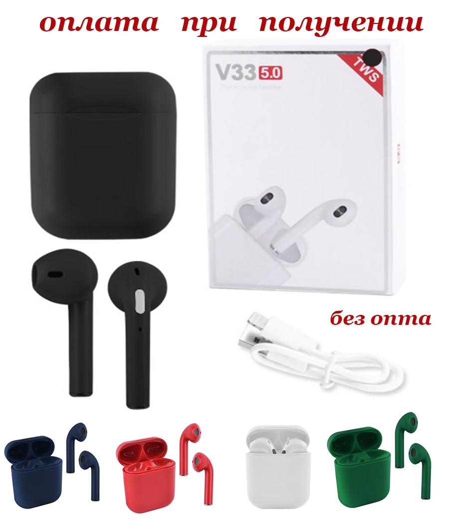 Беспроводные вакуумные Bluetooth наушники Apple AirPods PRO inPods V33 TWS с зарядным боксом СЕНСОРНЫЕ РОЗНИЦА