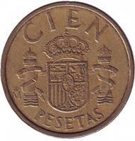 Хуан Карлос I. Монета 100 песет. 1975-2001 год, Испания..(Г)