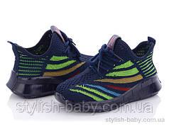 Детская обувь оптом в Одессе. Детские кеды 2021 бренда ВВТ для мальчиков (рр. с 26 по 31)