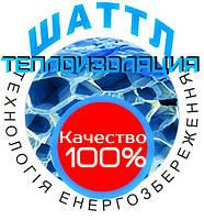 Жидкая керамическая латексная теплоизоляция  ШАТТЛ СТАНДАРТ, 1 л, фото 1