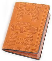 Обложка для документов водителя с файлами комбинированная