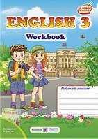 ПіП Робочий зошит Англійська мова 3 клас до Карпюк А4