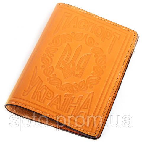 """Обложка для паспорта """"Паспорт Україна"""""""
