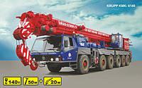 Аренда Автокрана 140 тонн KRUPP , фото 1