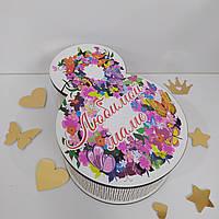"""Коробка для конфет или подарка """"Любимой маме"""" с принтом на крышке"""