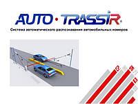 AutoTRASSIR-30 (3 канала)