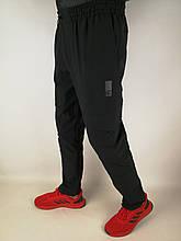 Чоловічі штани з кишенею