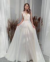 Свадебное платье Ksenia