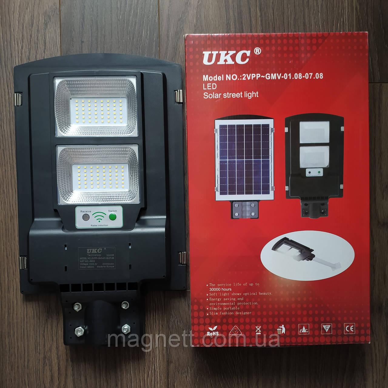 Прожектор світлодіодний вуличний на сонячній батареї Solar LED Street Light 90W UKC