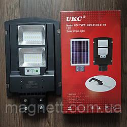 Светодиодный уличный прожектор на солнечной батарее LED Solar Street Light 90W UKC
