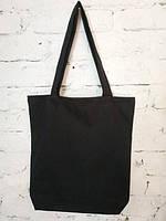 Эко-сумка шоппер черная (саржа смесовая, пл. 200) (602)