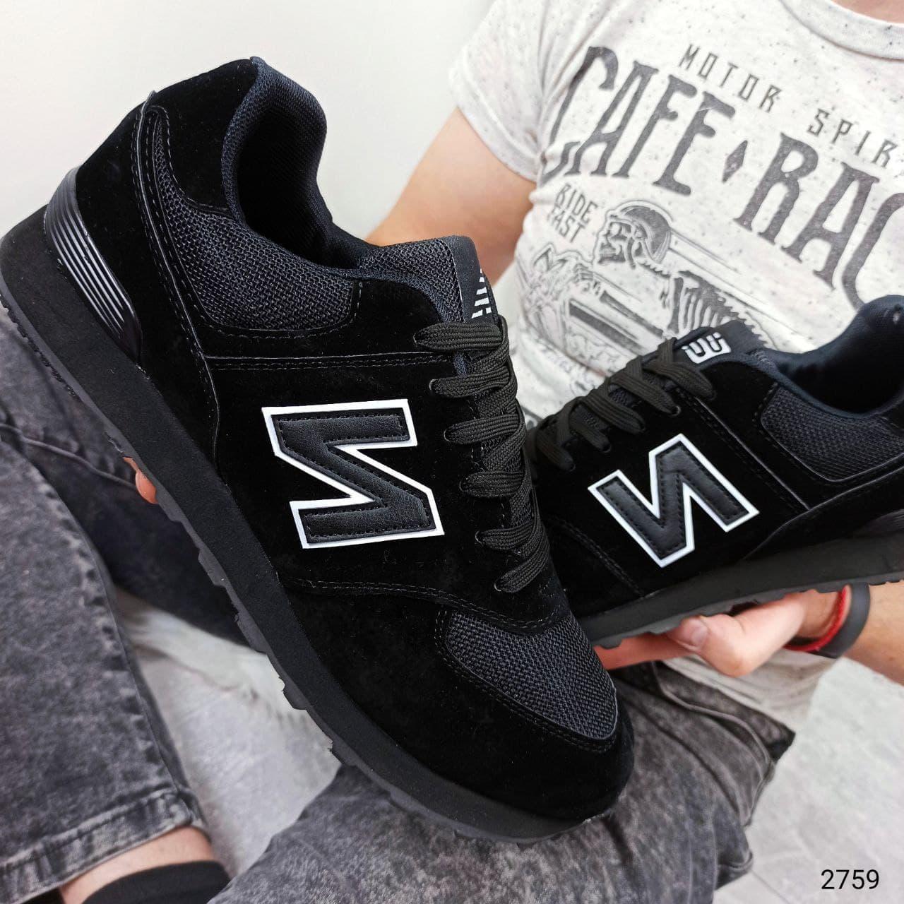 Чоловічі кросівки New Balance чорні