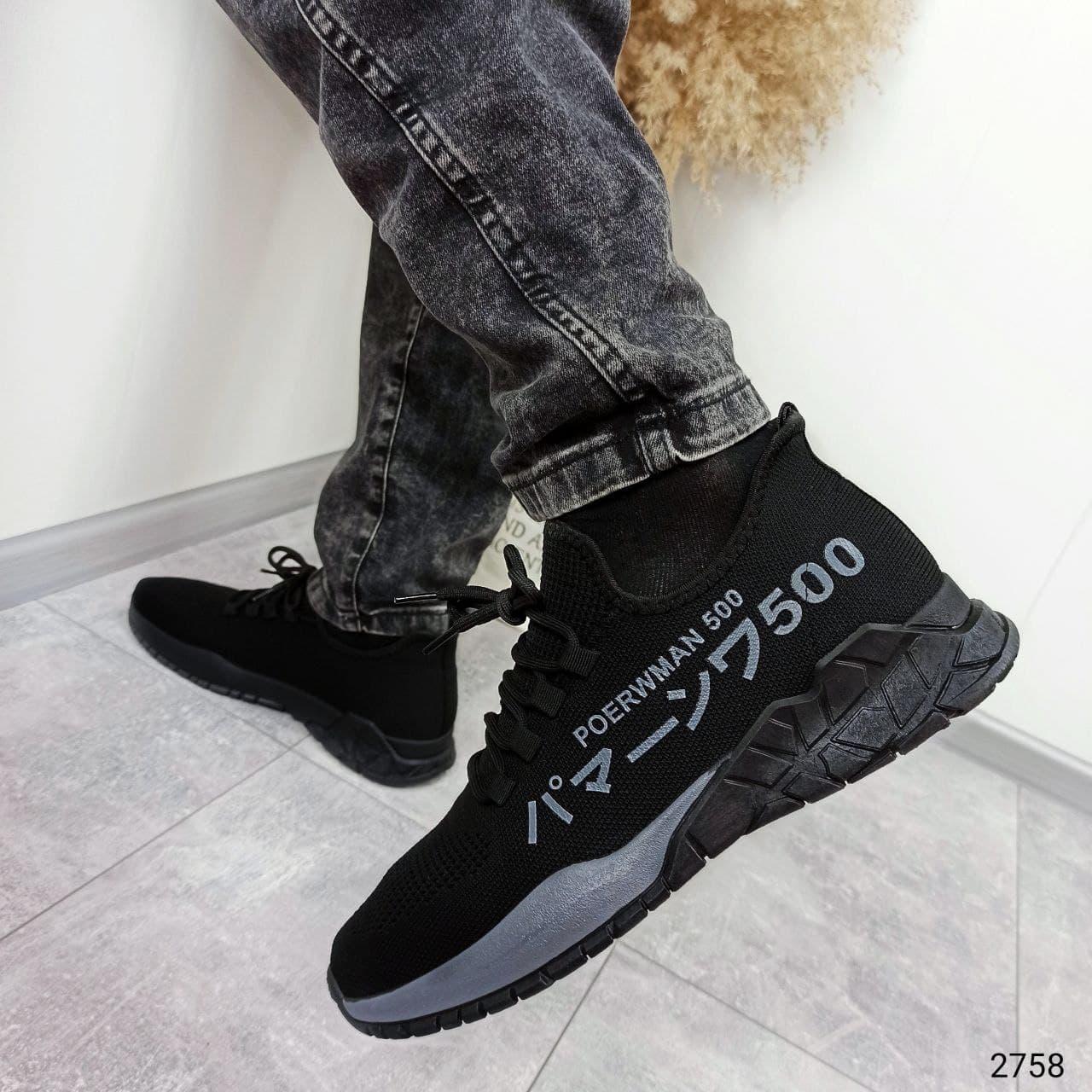 Мужские кроссовки текстиль черный