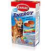 Sanal Energy 100 г -витамины для собак  с говядиной (SD2100) в таблетках
