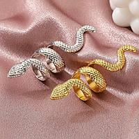 Кольца в форме змея Размер регулируемый 2 цвета серебро и золото Бижутерия, фото 1
