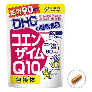 DHC Коэнзим Кофермент Q10 убихинон 180 капсул по 45 мг (90 мг на порцию), на 90 дней