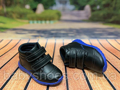 Демисезонные ботинки для мальчика Ax.boxing, р.25,29  ДМ-62