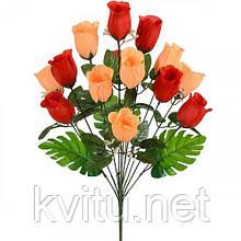 Искусственные цветы букет роз в бутоне двухцветных 14-ка, 55см