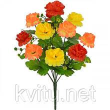 Искусственные цветы букет гвоздички трехцветный, 47см