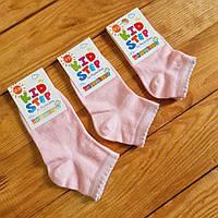 """Носки розовые """"Низкие"""", размер 12-14 / 1-2 года / размер обуви 20-22"""