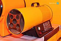 Газовая тепловая пушка с термостатом Master BLP-33 E (33 кВт)