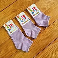 "Носки сиреневые ""Низкие"", размер 12-14 / 1-2 года / размер обуви 20-22"