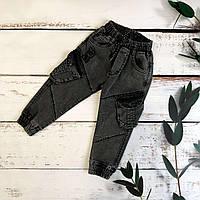 Стильные детские джинсы на резинке Турция размеры на 1,2,4 года