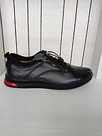 Туфли мужские кожаные спортивные