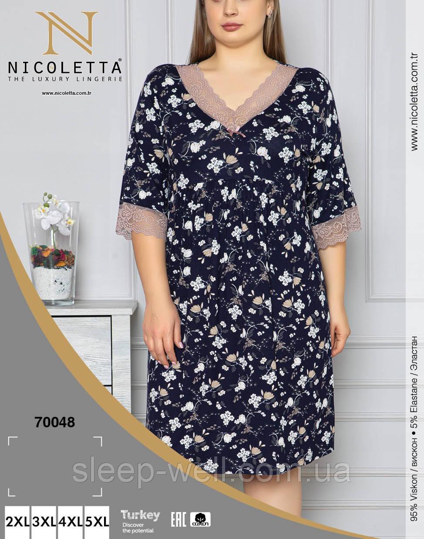 Сорочка  великих розмірів,Nikoletta