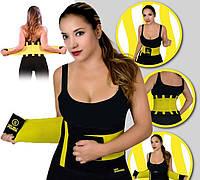 Стягуючий пояс / Пояс для схуднення HOT SHAPPERS slimming belt на застібки, стягуючий корсет