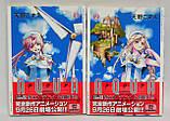 Манга на японській мові AQUA (Kozue Amano) all Volume 2 (2 з 2), фото 2