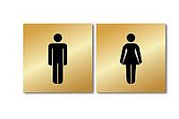"""Табличка на двери """"Туалет"""""""