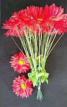 Искусственные цветы Ромашки 20 шт красные