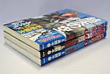 Манга на японській мові The Sky of Etten  Koshi Takashi Complete 3 Volume Set (3 з 3), фото 3