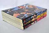 Манга на японській мові Gakuen Nightmare (Yutori Hojo) Complete 3 Volume Set (3 з 3), фото 3