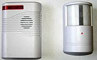 Сигналізатор переміщення приймач + передавач, фото 1