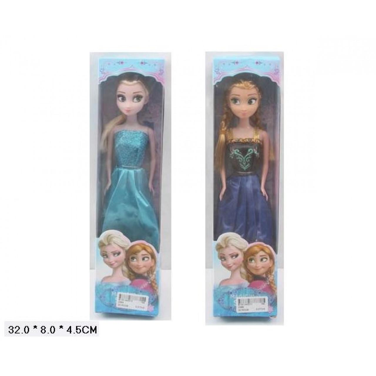 """Кукла """"F"""", 2 вида 238AB"""