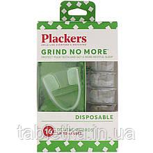 Plackers, Grind No More, одноразовые капы, 16шт.