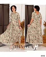 Нарядное макси платье с цветочным принтом из вискозы с 46 по 56 размер, фото 6