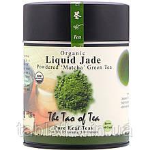 The Tao of Tea, Органический порошкообразный зеленый чай матча, Liquid Jade, 85 г (3 унции)