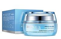 Крем для лица с олигомером гиалуроновой кислоты BioAqua Hyalo-Oligo Cream