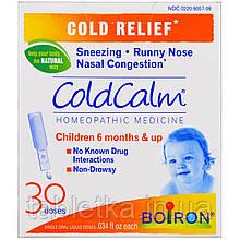 Boiron, ColdCalm, средство от простуды, 30жидких доз для перорального применения, 0,034жидк. унции каждая