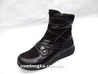 """Зимние кожаные детские подростковые ботинки на мальчика тм""""Каприз"""" Украина  32,33,34,35,36,37,38,39р.черные"""