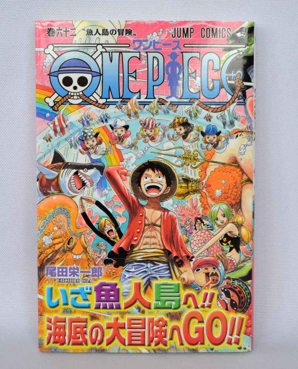 Манга на японській мові ONE PIECE 62