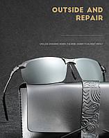 Фотохромные солнцезащитные очки мужские поляризованные очки Хамелеон