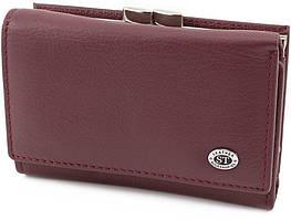 Бордовый кожаный кошелек с удобной монетницей ST Leather