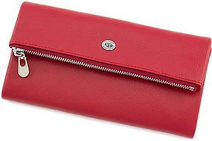 Оригинальный женский кошелек с отделением на молнии ST Leather