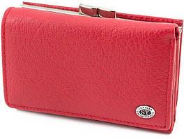 Шкіряний маленький жіночий гаманець ST Leather