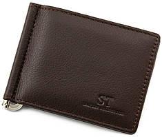 Коричневий затиск для грошей і карток ST Leather