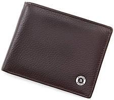 Коричневий шкіряний гаманець з затиском BOSTON